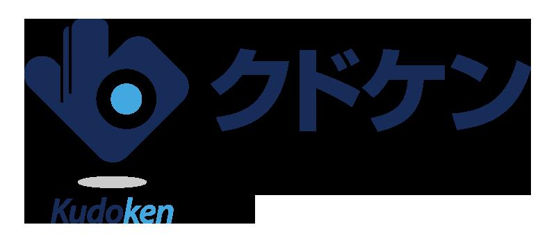 株式会社クドケン